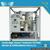 Cheap 2016 Hot Sale Machine Oil Filter, Insulation oil recycling plant, Recycling Oil Machine,Mobile and available color for sale