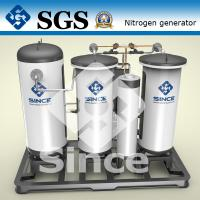 /CCS/BV/ISO/TS high purity new energy PSA nitrogen generator system Manufactures