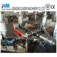 China 50-160mm pp polypropylene 3 layers soundproof water drainage pipe extrusion line on sale