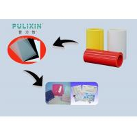 Heavy Duty 30 Mil Polyethylene Plastic Sheeting Roll With High Strength , Extruded Manufactures