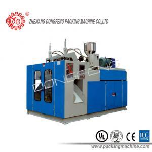 PE / PP Extrusion Blow Molding Machine 100 - 120 KG / HR PET Blowing Machine Manufactures
