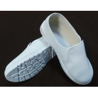 Customized White ESD Shoes , Easy Cleaning Rapid Drying ESD Cleanroom Shoes Manufactures