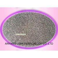 Buy cheap Water Atomized FeSi from wholesalers