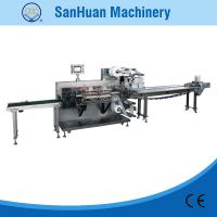 Cheap Double Line Medical Dressing Medical Packaging Machine With Automatic Feeder for sale