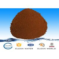 Inorganic flocculant polymer ferric sulphate Yellow or bronzing Powder Manufactures