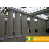 Cheap Easy Operate Conference Room Partition Walls 2000 / 13000 mm Height Multicolor for sale