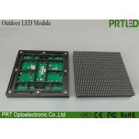 China Outdoor P5 LED Module Display SMD 160x160mm 1/8 Scan IP65 Waterproof on sale