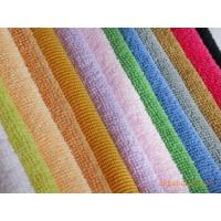 Buy cheap Custom size multipurpose personal care terry cloth microfiber towel from wholesalers