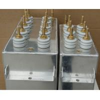 Quality High Voltage Power Capacitors 4KV , Water Cooling Capacitor for sale
