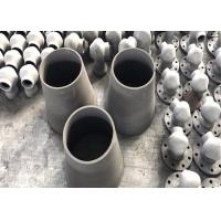 Reaction Bonded Silicon Carbide Ceramic Cyclone Liner High Temperature Resistance Manufactures