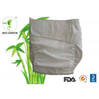 Soft Fleece Bamboo Cloth Diapers For New Borns Hold Water Long Available Manufactures