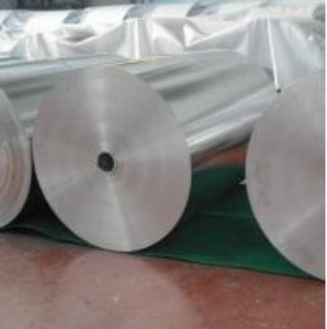 8079 Aluminum Strip-the best 8079 Aluminum Strip manufacture in China Manufactures