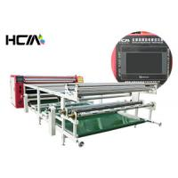 China Security Commercial Roll To Roll Heat Transfer Machine Flexible High Pressure on sale