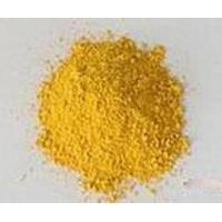 sell Ethacridine Lactate, pharmaceutical raw materials, intermediates Manufactures