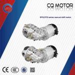 electric car/vehicle battery operate rickshaw bldc brushless motor Manufactures