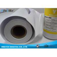 Matte Surface Inkjet Media Supplies Micro - Porous Self Adhesive RC Photo Paper 190gsm Manufactures