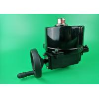 Plumbing Power  On Off Valve Actuator Motorised By 50Nm - 1000Nm Torque Manufactures