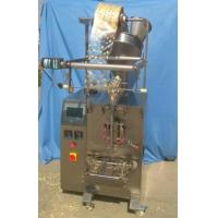 China High Speed Chilli Powder Packing Equipment / Automatic Powder Packaging Machine on sale