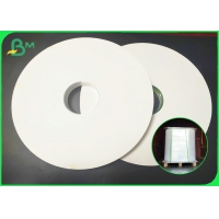 Degradable FDA Approved 24gsm 28gsm White Kraft Paper Roll For Packing Straws Manufactures