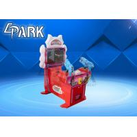 Buy cheap Frozen Heroes Electronic Kids Coin Operated Game Machine / Shooting Gun from wholesalers