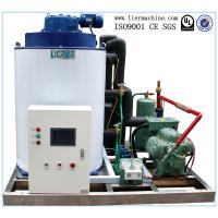 China High Efficiency Commercial Ice Machine , Medicine Lab Refrigeration R22 on sale