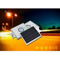 China No Wiring Solar Street Light Charge Controller 115LM / W 6-7 Hrs Charge Time on sale