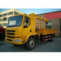 8T Boom Truck Crane Cargo Crane 3770kg Truck Safety Transportations Manufactures