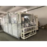GM-089N Baby Diaper Packaging Machine CE and ISO9000 Certification Manufactures