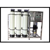 Industrial Reverse Osmosis Water Softener System / Water Treatment Plant Machine Manufactures