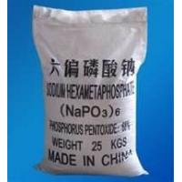Manufacture of Industrial chemicals Sodium Hexametaphosphate / cas 10124-56-8 Manufactures