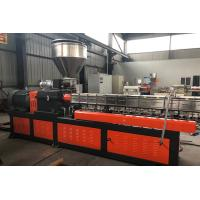 Recycle Double Screw Extruder , Highly Automatic Pellet Making Machine Manufactures