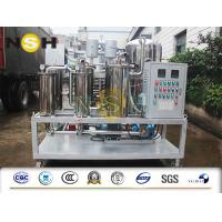 China CE Portable Vacuum Decolorizaation Lube Oil Purifier Machine Remove Water And Impurities on sale