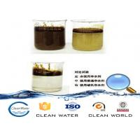 Quality CAS 26590056 BV / ISO QT-502 Industry Water Treatment Solid Content 10±1% for sale