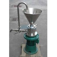 Mini Type Cocoa Butter Colloid Mill For Sale Peanut Jam Paste Production Grinding Equipment Manufactures