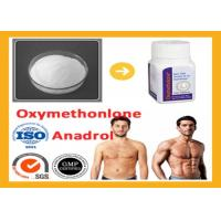 Oxymetholone Light Yellow Steroids 434-071 For Cutting Bulking Steroid Cycle Manufactures