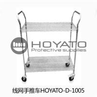 Unique Structure ESD Consumables Easy Handling Anti Static Wire Mesh Trolley Manufactures