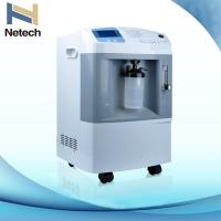 3L 5L 10L PSA high purity medical gas testing equipment For hospital Manufactures