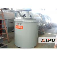 XB2500 Energy Saving Pulp Agitator Tank / Mixing Tank For Ore Dressing Plant Manufactures