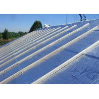 XPE Reflective Insulation Foam With Aluminium Foil Heating Insulation Manufactures