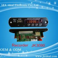 JK002L LCD usb sd fm wma wav mp3 aux recorder mp3 player module