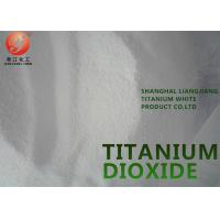 Cheap CAS 13463 67 7 Industrial-grade Rutile titanium dioxide pigment used for outdoor coatings for sale