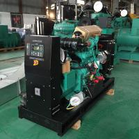 24KW / 30KVA Cummins Engine Powered Diesel Generator AC 3 Phase 4 Pole 415V Manufactures