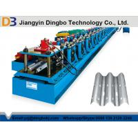 China Blue Color Cold Roll Forming Machine For Guardrail , Roll Forming Equipment on sale