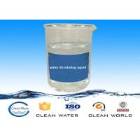BV / ISO Water Decoloring Agent for Papermaking waste water treatment Manufactures