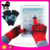 2017 Newest 90%Acrylic 5%Spandex 5%Conductive fiber Winter Knitting touch screen gloves 20*11.5cm 53g Customize sports Manufactures