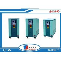 Milking Equipment Cooling 15 Ton Air Cooled Chiller Customizd CE SGS Certification Manufactures