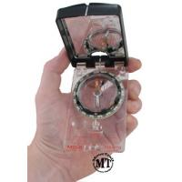 Buy cheap keychain with compass from wholesalers