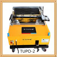 Cheap plastering machine europe for sale
