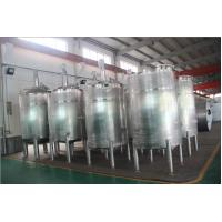 Cheap Stainless Steel Stirrer Tanks for Drink Production Line / Tea Making for sale