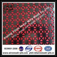 Asterisk hole perforated metal sheet,metal wire mesh Manufactures